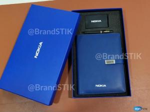 Nokia gift set